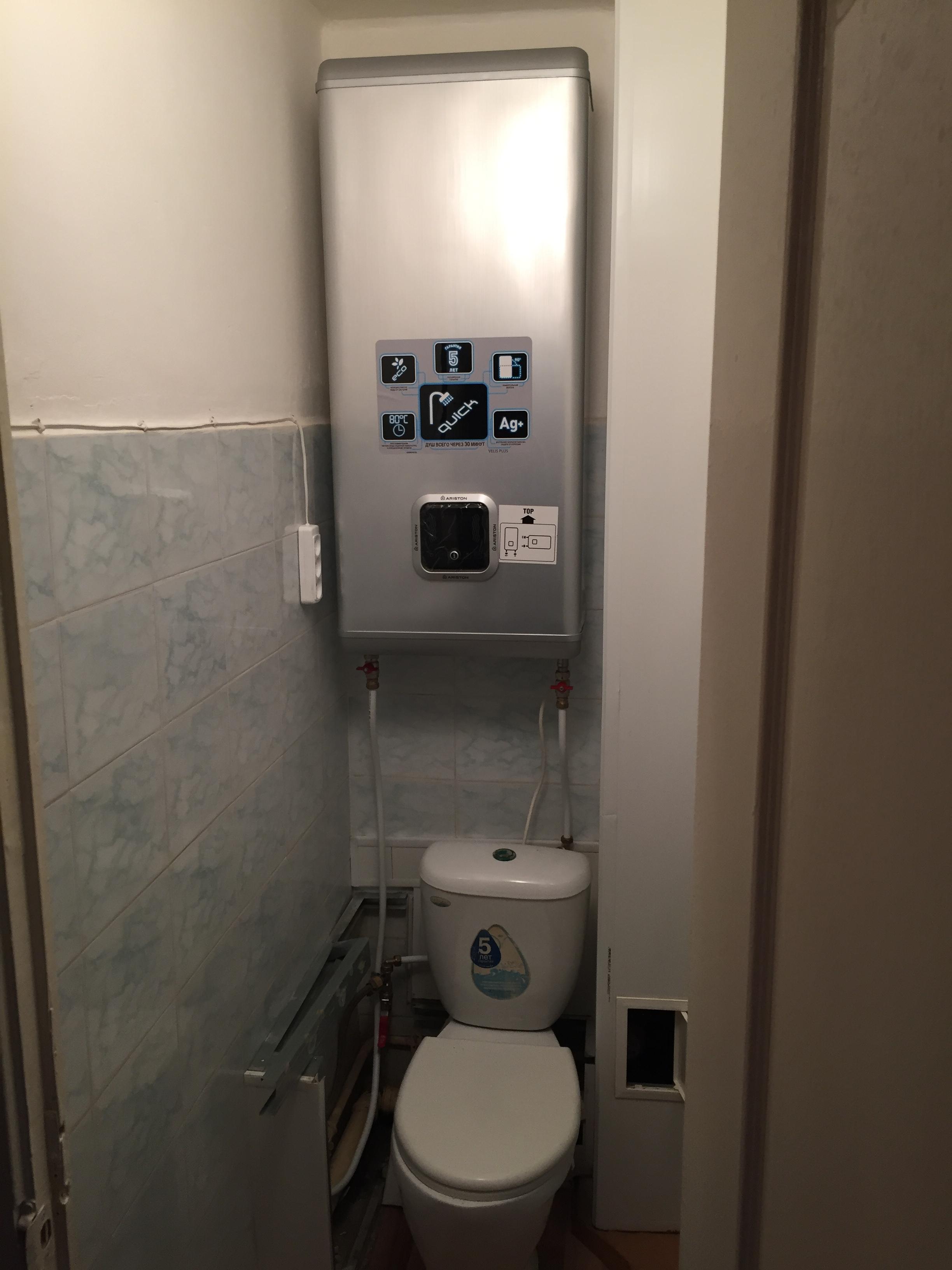 Как сделать слесарное место сантехника ванны timo - финляндия
